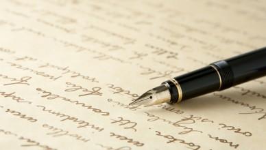 La Carta de Aisha Deniz