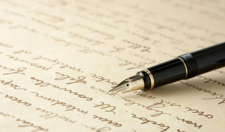 La Carta de Lucia (Cordoba)