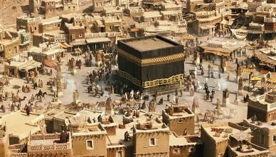 Seguir las Prácticas del Profeta es Ciertamente Muy Valioso