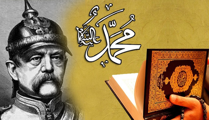 ¿Qué se ha encontrado en las obras de Bismarck sobre el Corán y Profeta Muhammad(PyB)?